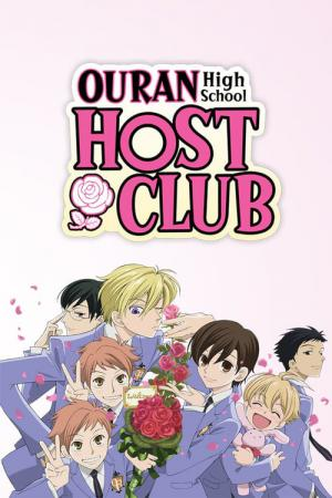 Ouran High School Host Club (2006)