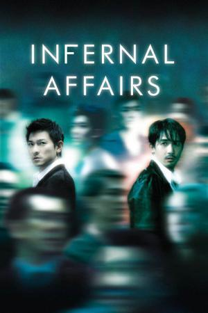 Infernal Affairs: Piekielna gra (2002)